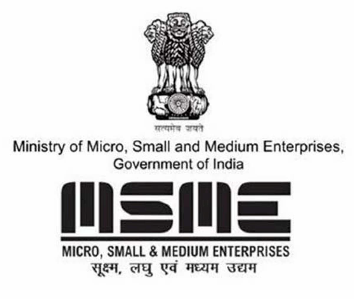 Covid 19: Relief Measures to small businesses in India.  Atmanirbhar Bharat Abhiyan.
